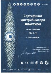 Реал СБ - официальный дистрибьютор продукции Бастион 2014 г.