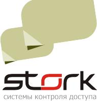 """СКД СТОРК  Аппаратно-программный комплекс """"StorkAccess"""""""