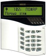 С2000-М Болид Пульт контроля и управлени