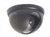 DS-2DE5225IW-AE HIKvision Видеокамера цв, купол поворот