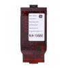 NX-588E CADDX Модуль подключения USB